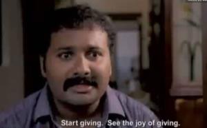 Joy of Giving Screen Shot