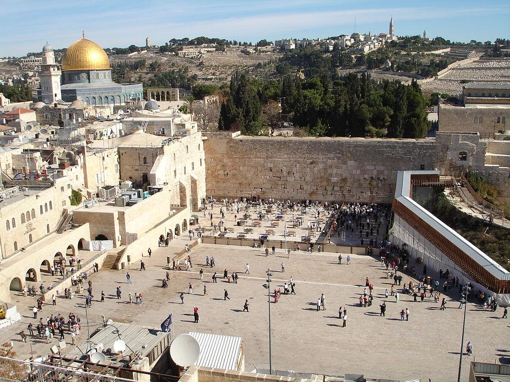 Western Wall in Old Jerusalem