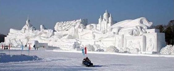 Breckenridge Snow Sculpture Festival