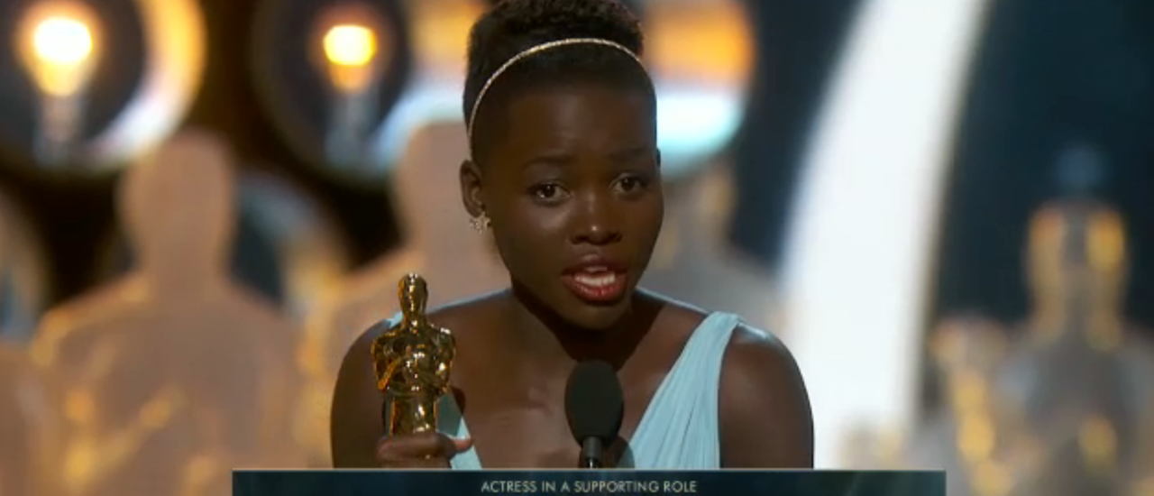 Lupita Nyong'o Screen Shot