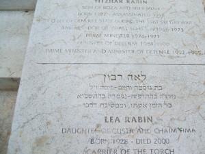 Yitzak Rabin Gravesite
