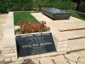 Golda Meir Gravesite