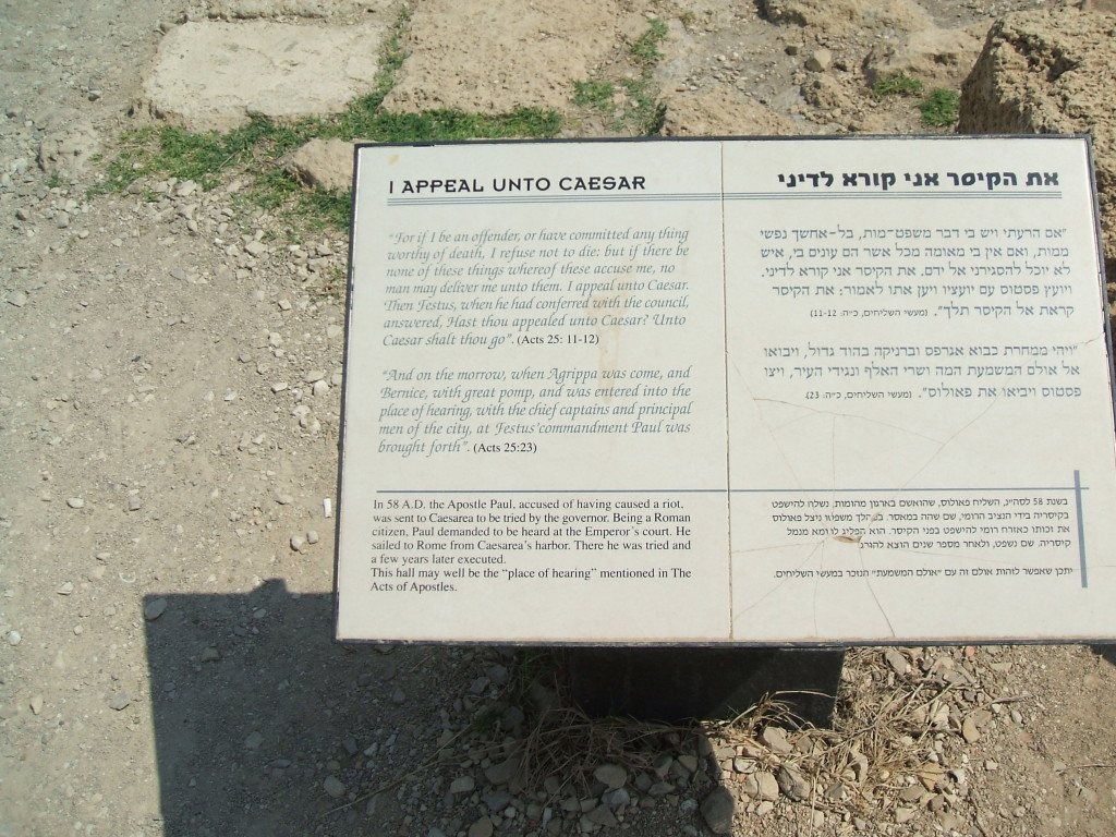 Tourist Plaque Describing Paul's Trial Before Governor Festus