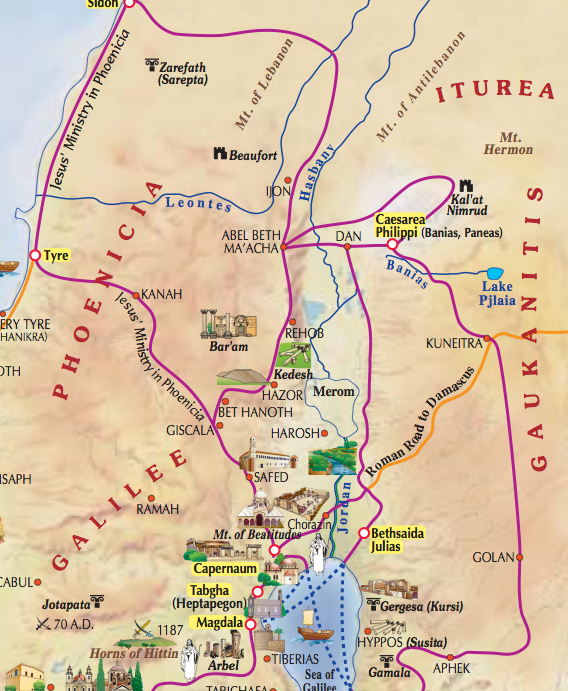 Israel Northern Frontier Map